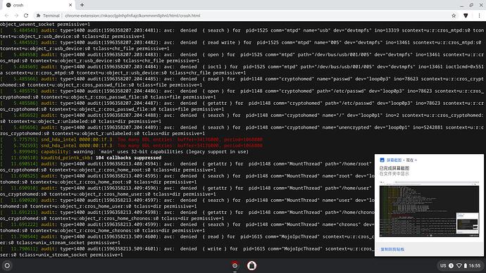 Screenshot 2020-08-02 at 16.55.15