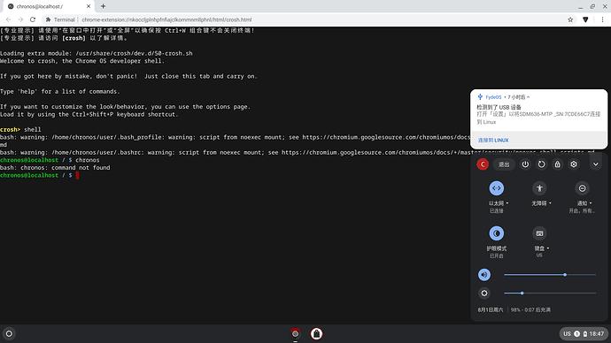 Screenshot 2020-08-01 at 18.47.24